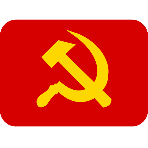 :comunismo: