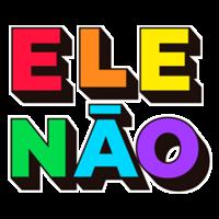 :EleNao: